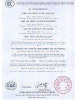 聚氯乙烯绝缘护套电线3c认证证书