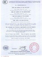 聚氯乙烯绝缘屏蔽电线3c认证证书
